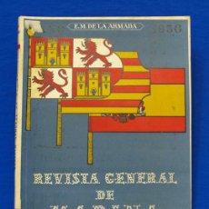 Militaria: REVISTA GENERAL DE LA MARINA. FEBRERO [AÑO] 1950. [PERTENECE A] TOMO 138. E. M. DE LA ARMADA. Lote 47679726
