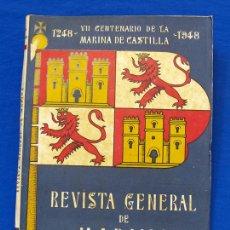 Militaria: REVISTA GENERAL DE LA MARINA. FEBRERO [AÑO] 1948. [PERTENECE A] TOMO 134. E. M. DE LA ARMADA. Lote 47680263