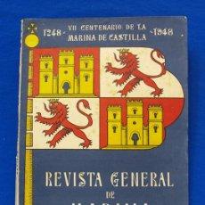 Militaria: REVISTA GENERAL DE LA MARINA. ENERO [AÑO] 1948. [PERTENECE A] TOMO 134. E. M. DE LA ARMADA. Lote 47680358