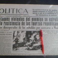 Militaria: PERIODICO - POLITICA - RESISTENCIA REPUBLICA - MADRID - 29 SEPTIEMBRE 1936 - FACSIMIL -GUERRA CIVIL. Lote 48639825