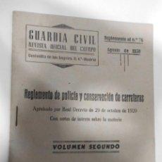 Militaria: REVISTA OFICIAL DEL CUERPO GUARDIA CIVIL SUPLEMENTO AL N.º76 AGOSTO DE 1950. Lote 50135561