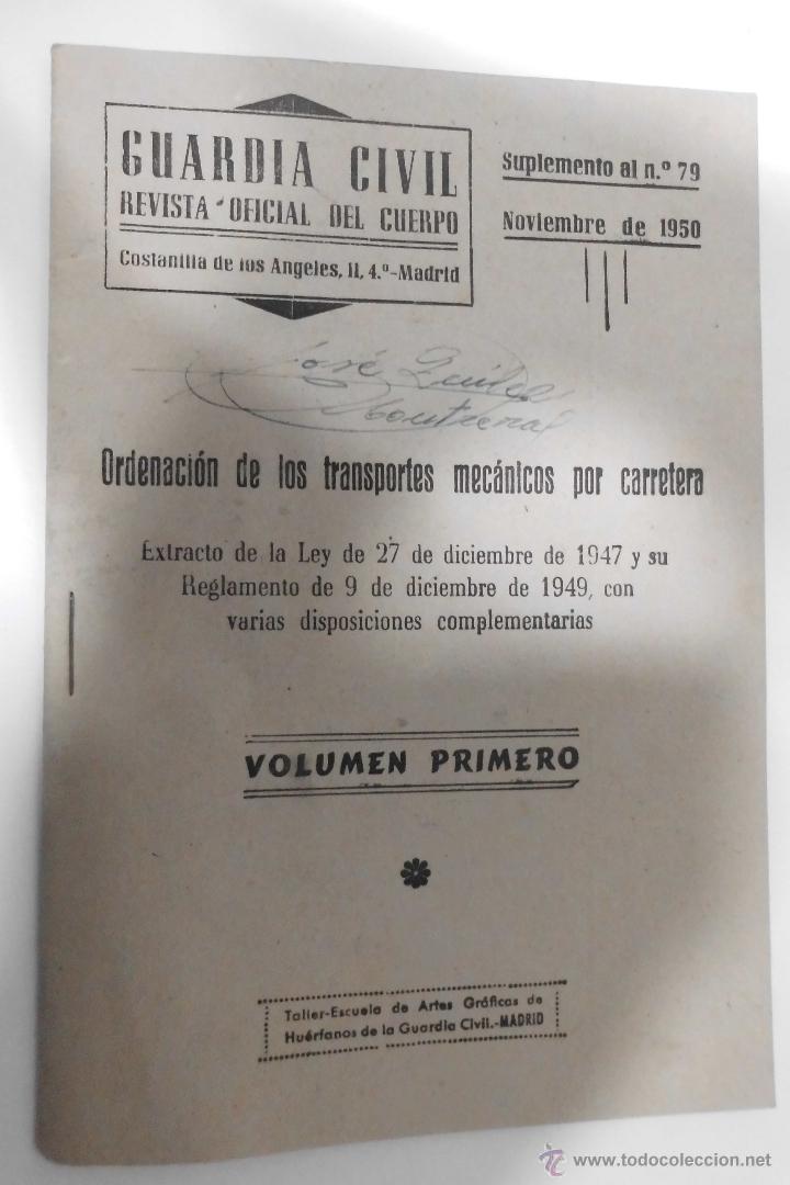 REVISTA OFICIAL DEL CUERPO GUARDIA CIVIL SUPLEMENTO AL N.º79 NOVIEMBRE DE 1950 (Militar - Revistas y Periódicos Militares)
