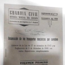 Militaria: REVISTA OFICIAL DEL CUERPO GUARDIA CIVIL SUPLEMENTO AL N.º79 NOVIEMBRE DE 1950. Lote 50135583