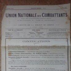 Militaria: 1 HOJA DE UNION NATIONALE DES COMBATTANTS (1923). 1ª GUERRA MUNDIAL. CAPITÁN HUMBERT DIVISION BARBOT. Lote 53956608