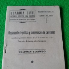 Militaria: GUARDIA CIVIL REVISTA OFICIAL DEL CUERPO SUPLEMENTO NUMERO 76 DE AGOSTO DE 1950. Lote 56419150