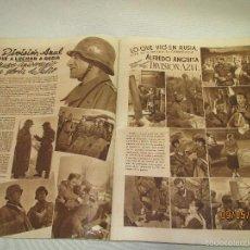 Militaria: ANTIGUO SEMANARIO GRAFICO *FOTOS* 18 DE JULIO 1942 CON REPORTAJE DE LA DIVISIÓN AZUL. Lote 56728353