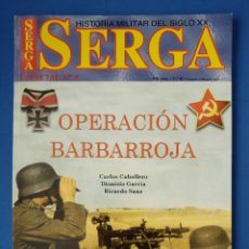 Militaria: REVISTA SERGA ESPECIAL OPERACIÓN BARBARROJA. Lote 57391892