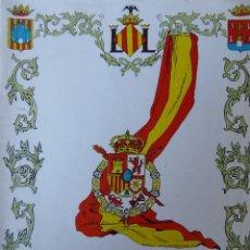 Militaria: EL PALLETER. R. E. S. 3ª REGIÓN MILITAR. Nº EXTRAORDINARIO. 1980. Lote 60720911