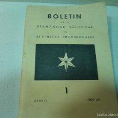 Militaria: BOLETIN HERMANDAD NACIONAL ALFERECES PROVIS.Nº1 JULIO 1961 MADRID. Lote 60885927