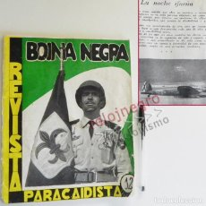 Militaria: ANTIGUA REVISTA - BOINA NEGRA Nº 12 - AÑO 1962 ESPAÑA - EJÉRCITO ESPAÑOL PARACAIDISMO MILITAR PARACA. Lote 62128620