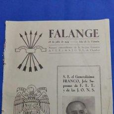 Militaria: REVISTA FALANGE. 18 JULIO 1939 AÑO DE LA VICTORIA NUMERO EXTRAORDINARIO SECCION FEMENINA DE CHAMBERI. Lote 66488978