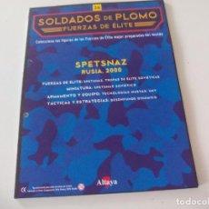 Militaria: SOLDADOS DE PLOMO FUERZAS DE ÉLITE ALTAYA SOLO FASCICULO Nº 26. SPETSNAZ RUSIA 2000. Lote 67762817