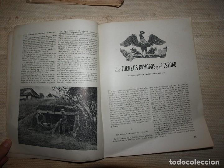 Militaria: Ejercito. Revista Ilustrada de las Armas y Servicios. Ministerio del Ejercito. - Foto 21 - 72168727