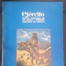 Militaria: REVISTA ILUSTRADA DE LAS ARMAS Y SERVICIOS-MINISTERIO DEL EJERCITO-Nº 178 NOVIEMBRE-1954.. Lote 76046279