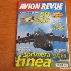 Militaria: REVISTA AVIACION: AVION REVUE Nº 211. Lote 77127849