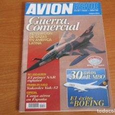 Militaria: REVISTA AVIACION: AVION REVUE Nº 199. Lote 77138885