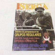 Militaria: HISTORIA MILITAR DEL SIGLO XX. SERGA Nº 24. Lote 77570789