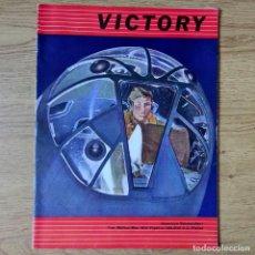 Militaria: REVISTA VICTORY Nº 1 DE LA COLECCION!! - PROPAGADA AMERICANA WWII MAGAZINE WW2. Lote 85483108