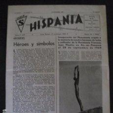 Militaria: HISPANIA- REVISTA DEPORTADOS E INTERNADOS POLITICOS - NUM. 32 - AÑO 1969 - VER FOTOS-(V- 10.931). Lote 86156088