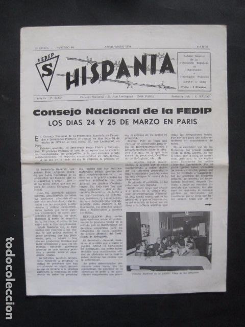 HISPANIA- REVISTA DEPORTADOS E INTERNADOS POLITICOS - NUM. 64- AÑO 1979 - VER FOTOS-(V- 10.934) (Militar - Revistas y Periódicos Militares)