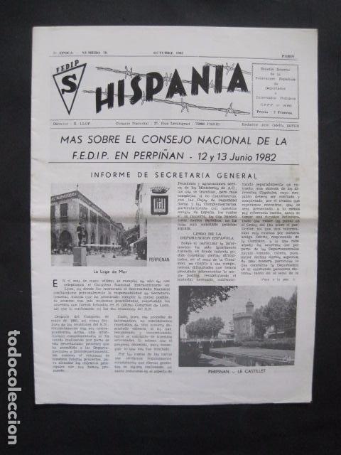 HISPANIA- REVISTA DEPORTADOS E INTERNADOS POLITICOS - NUM. 76- AÑO 1982 - VER FOTOS-(V- 10.935) (Militar - Revistas y Periódicos Militares)