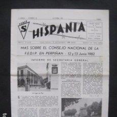 Militaria: HISPANIA- REVISTA DEPORTADOS E INTERNADOS POLITICOS - NUM. 76- AÑO 1982 - VER FOTOS-(V- 10.935). Lote 86156544