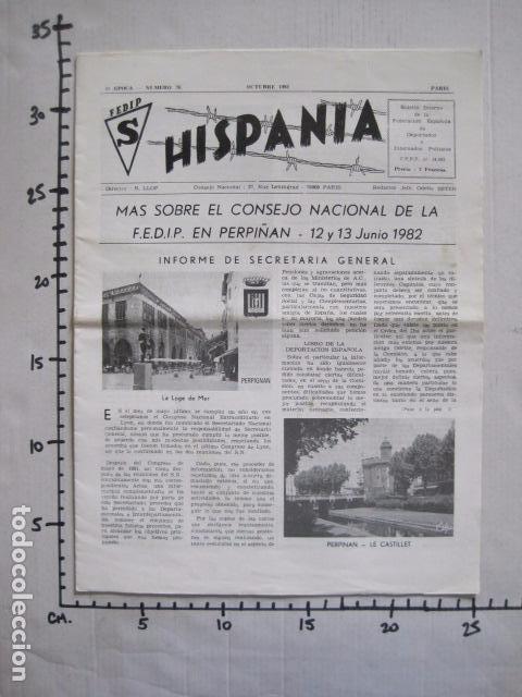 Militaria: HISPANIA- REVISTA DEPORTADOS E INTERNADOS POLITICOS - NUM. 76- AÑO 1982 - VER FOTOS-(V- 10.935) - Foto 8 - 86156544