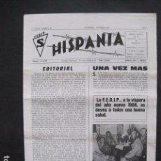 Militaria: HISPANIA- REVISTA DEPORTADOS E INTERNADOS POLITICOS - NUM. 86 - AÑO 1985 - VER FOTOS-(V- 10.937). Lote 86157548