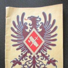 Militaria: AÑO 1958. REVISTA OFICIAL DE LA GUARDIA CIVIL. Nº 166. . Lote 88112804