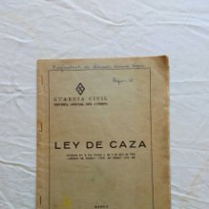 Militaria: REVISTA OFICIAL DE CUERPO DE LA GUARDIA CIVIL. BENEMÉRITA. AÑO 1970. LEY DE CAZA. POLICIA ARMADA. EJ. Lote 91902254