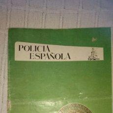 Militaria: REVISTA POLICIA ESPAÑOLA DEL CUERPO GENERAL DE POLICIA NUM 179(ENERO 1977). Lote 94148933
