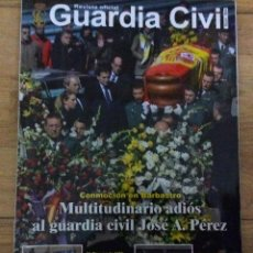 Militaria: REVISTA OFICIAL GUARDIA CIVIL. NR 864. Lote 97940635