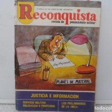Militaria: RECONQUISTA REVISTA DE PENSAMIENTO MILITAR ENERO 1982. Lote 102300823