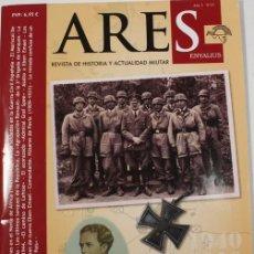 Militaria: FASCÍCULO ARES. Nº 15. LUFTWAFFE ÁFRICA 1941-43, LEGIÓN AZUL, GRAF SPEE, EBEN EMAEL ….. Lote 106598283