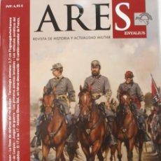 Militaria: FASCÍCULO ARES. Nº 7. STONEWALL JACKSON, FLAK 18 – 37 CM, CAMIÓN COMEDOR DE FRANCO, . Lote 106599295