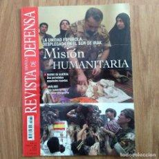 Militaria: GUERRA DEL GOLFO IRAK - REVISTA DEFENSA - Nº 182 AÑO 2003 - ESPAÑOLES EN IRAQ JULIO PARRADO. Lote 107252411