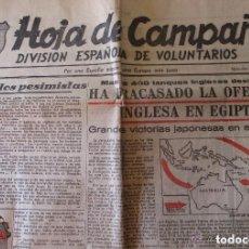 Militaria: HOJA DE CAMPAÑA DE LA DIVISIÓN AZUL - MIERCOLES 4 NOVIEMBRE 1942. Lote 109206783