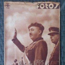 Militaria: EJEMPLAR REVISTA FOTOS. MONOGRÁFICO DESFILE DE LA VICTORIA.. Lote 109528015
