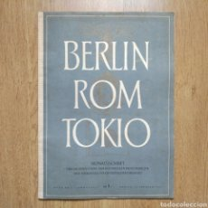Militaria: REVISTA BERLIN ROM TOKIO Nº 2 1940 PROPAGANDA ALEMANA MAGAZINE GERMAN. Lote 116187795