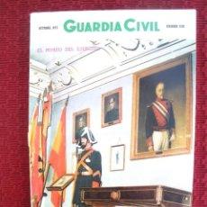 Militaria: REVISTA DE LA GUARDIA CIVIL Nº 330 DE 1971. Lote 117042659