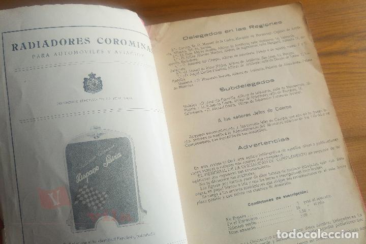 Militaria: Memorial de la Oficialidad de Complemento - Año I - Nº 2 - 1927 - Foto 3 - 117909099