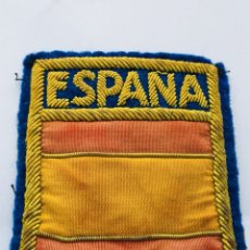 Militaria: ANTIGUO EMBLEMA BANDERA ESPAÑOLA,LEMA ESPAÑA. Lote 119363579
