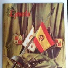 Militaria: REVISTA EJERCITO N°485 JUNIO 1980. Lote 122073290