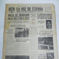 Militaria: LA VOZ DE ESPAÑA, DIARIO F.E.T. Y DE LAS JONS, 8 DE JULIO DE 1938, GUERRA CIVIL, N. 555, NULES ES RE. Lote 234441480