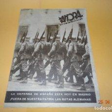 Militaria: AHORA DIARIO DE LA JUVENTUD ORGANO DE JSU JUVENTUDES SOCIALISTAS UNIFICADAS PLENA GUERRA CIVIL 1937. Lote 217993345
