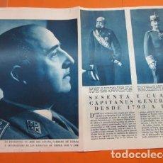 Militaria: ARTICULO 1957 - 64 CAPITANES GENERALES DESDE 1793 A 1957 FRANCO - 5 PAGINAS. Lote 132502710
