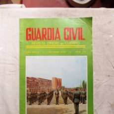 Militaria: GUARDIA CIVIL REVISTA OFICIAL DEL CUERPO OCTUBRE 1970 Nº 318. Lote 132821650