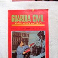 Militaria: GUARDIA CIVIL REVISTA OFICIAL DEL CUERPO NOVIEMBRE 1969 Nº 307. Lote 132825086