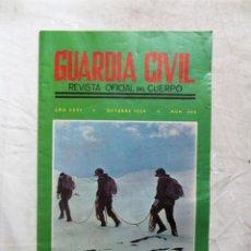 Militaria: GUARDIA CIVIL REVISTA OFICIAL DEL CUERPO OCTUBRE 1969 Nº 306. Lote 132825394