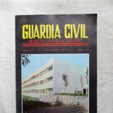 Militaria: GUARDIA CIVIL REVISTA OFICIAL DEL CUERPO NOVIEMBRE 1968 Nº 285. Lote 132826006